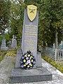Могила братська радянських воїнів 1941р. м.Володимир-Волинський.jpg
