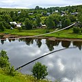 Мост через Косьву, Губаха, Пермский край - panoramio.jpg