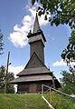 Нижня Апша (Діброва), Церква св. Миколи 2010 (5133).jpg