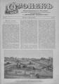 Огонек 1901-19.pdf