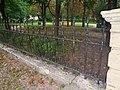 Ограда Лермонтовского сквера.JPG
