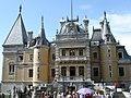 Палац Олександра III.jpg