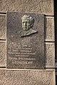 Пам'ятна дошка в честь Козицького П..jpg