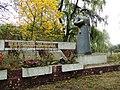 Пам'ятний знак воїнам-землякам, які загинули в роки Другої світової війни, село Вишгородок, 05.jpg