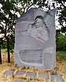 Пам'ятник Дмитру Вишневецькому на Хортиці (Ivan Sedlovskyi, 2017).jpg