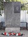 Пам'ятник командиру партизанського загону К.Й.Тутці.jpg