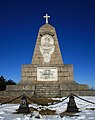 Паметник на Александър ІІ.jpg