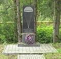 Памятник у деревни Котельниково.JPG