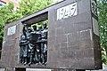 Пам. Погибшим студентам и преподователям в 1941- 1945 (04).jpg