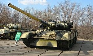 Kharkiv Morozov Machine Building Design Bureau - Soviet T-80 tank on display
