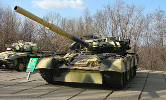 Kharkiv Morozov Machine Building Design Bureau - Soviet T-80 tank on display