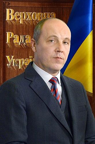 Chairman of the Verkhovna Rada - Image: Парубій Андрій Володимирович 2016 VADIM CHUPRINA