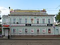 Пермь. Ленина, 38.jpg