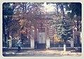 Пошта 1902.jpg