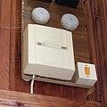 Прибор приемно-контрольный Сигнал-ВК.jpg