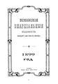 Псковские епархиальные ведомости. 1899 №1-24.pdf
