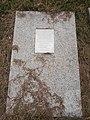 Підгірки. Символічна могила. Плита №3.jpg