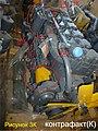 Рисунок 3К - Контрафактный двигатель.jpg