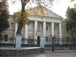 Рівненський краєзнавчий музей.jpg