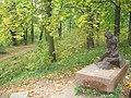 Суханово - panoramio.jpg
