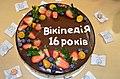 Торт до 16-річчя народження української Вікіпедії (2020 рік).jpg