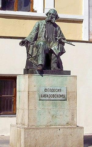 Феодосия— Айвазовскому
