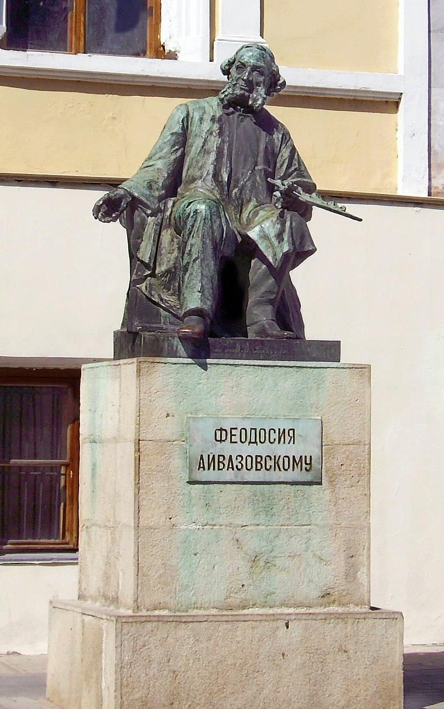 Феодосия. Пам'ятник І. К. Айвазовському.