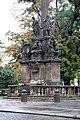 Фрагмент памятника. Фото Виктора Белоусова. - panoramio.jpg