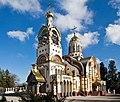 Храм Святого Владимира на Виноградной горе.jpg