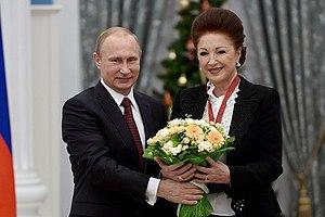 Leyla Adamyan - Image: Церемония вручения государственных наград Российской Федерации 22 декабря 2014 года 09