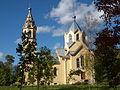 Церковь Происхождения Честных Древ креста Господня в Лисино-Корпус, Тосненский район.JPG