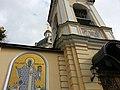 Церковь святителя Николая в Звонарях, Москва 15.jpg