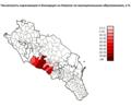 Численность карачаевцев и балкарцев на Кавказе по муниципальным образованиям, в %.png