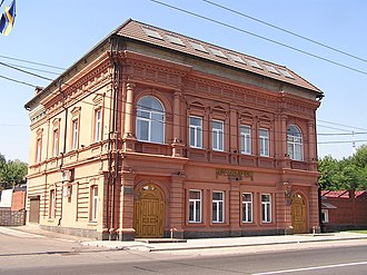 Donetsk - A building which used to be an English-speaking school for the British in Yuzivka