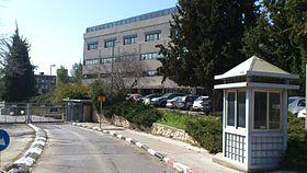 מרכז ארצי לבחינות ולהערכה - 1.jpg