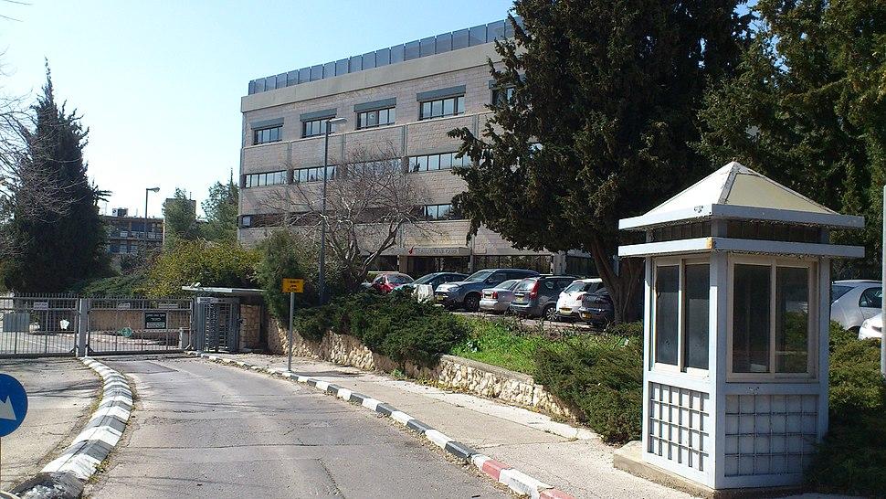 מרכז ארצי לבחינות ולהערכה - 1