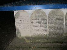 מצבת קברו של רבי מנחם מנדל מורגנשטרן (הימני בתמונה) בבית הקברות היהודי בקוצק.