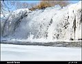 آبشار زمستاني=Winter Waterfall - panoramio.jpg