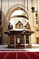 الميضا بمسجد السلطان حسن بالقاهرة.jpg