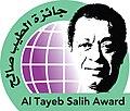 جائزة الطيب صالح العالمية للإبداع الكتابي.jpg