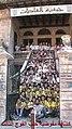 جمعية العاديات وفد كشافة حلب.jpg