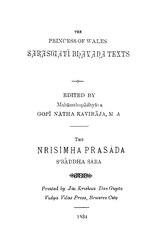 The Nrisimha Prasada - Sraddha Sara of Sri Dalapatriraja [Sanskrit
