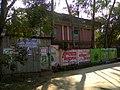গনি মঞ্জিল,পাহাড়তলী শেখপাড়া ,রাউজান,চট্রগ্রাম (Full Pic Left 2) - panoramio.jpg