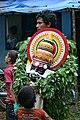 കുമ്മാട്ടി Kummattikali 2011 DSC 2753.JPG
