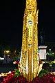 อุ่นไอรัก คลายความหนาว ครั้งที่ 43 Un Ai Rak Khlai khwam Nao.jpg
