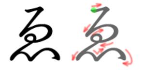 We (kana) - Stroke order in writing ゑ