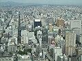 ミッドランドスクエア - panoramio (5).jpg