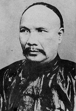 Qiu Fengjia - Qiu Fengjia (Chiu Feng-Chia)