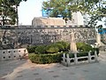 五三惨案纪念碑 - panoramio.jpg