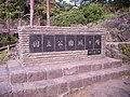 城ヶ崎 - panoramio.jpg